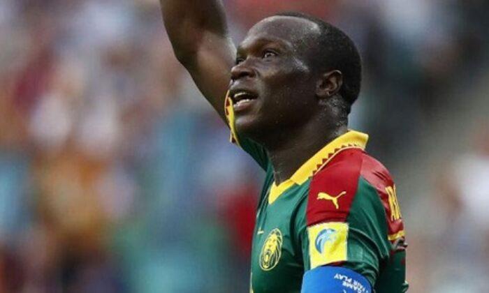 Vincent Aboubakar Kamerun Milli Takımı'nda coştu!